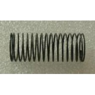 Singer Parts - Tension Cover Spring